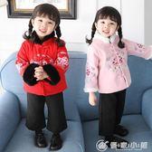 男童女童拜年服唐裝冬中國風漢服女寶寶過年衣服新年喜慶兒童加厚 優家小鋪