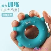 握力器握力器中老年康復訓練器材專業鍛煉手指力量握力圈男女按摩握力器 JUST M