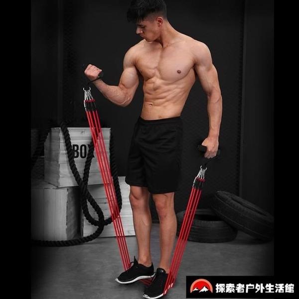 彈力繩健身彈力帶擴胸拉力器胸肌訓練健身器材【櫻桃菜菜子】