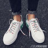 夏季男鞋子韓版潮流英倫百搭男士白鞋休閒板鞋透氣潮鞋夏天小白鞋  潮流前線