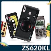 ASUS ZenFone 5Z ZS620KL 復古偽裝保護套 軟殼 懷舊彩繪 計算機 鍵盤 錄音帶 矽膠套 手機套 手機殼
