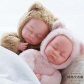 兒童仿真娃娃洋娃娃嬰兒安撫陪睡眠布娃娃玩具【時尚大衣櫥】