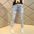牛仔褲女春秋2020新款韓版蕾絲釘珠破洞九分褲寬鬆顯瘦小腳褲女潮「時尚彩紅屋」