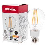 日本 TOSHIBA 東芝照明 11W LED球型燈絲燈泡 燈泡色