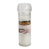Macro天然義大利海鹽研磨罐80g