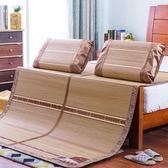 冰絲雙面竹席涼席1.8m床席子可折疊學生宿舍草席單人1.2雙人1.5米igo    韩小姐