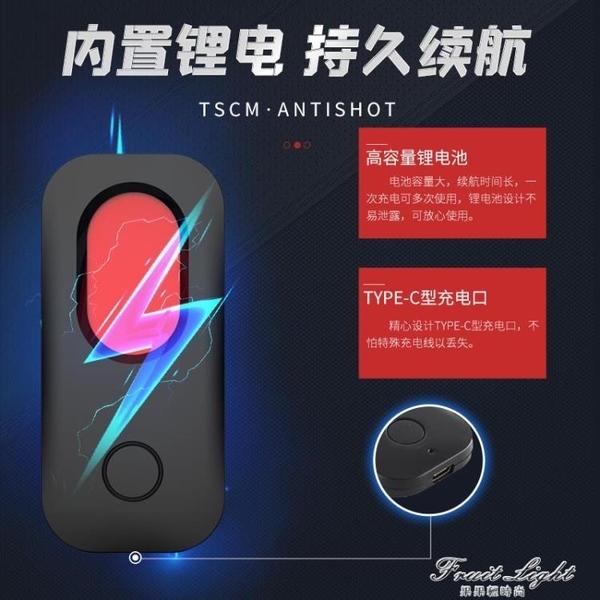 反偷拍探測器紅外頻閃攝像頭檢測儀TSCM-AN701攝云安防探測器 果果輕時尚