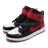 Nike Air Jordan 1 Hi Flyease Gym Red 黑 紅 男鞋 拉鍊 魔鬼氈 籃球鞋 【ACS】 CQ3835-001