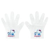 小禮堂 Hello Kitty 拋棄式手套 透明手套 塑膠手套 手扒雞手套 衛生手套 (20入 小熊) 4973307-53237