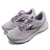 Brooks 慢跑鞋 Adrenaline GTS 21 紫 灰 女鞋 路跑 跑步 運動鞋 【ACS】 1203291B675