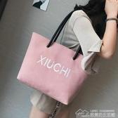 大包包女包簡約側背包高級質感大容量時尚韓版手提托特包 居樂坊生活館YYJ