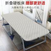 折疊床板式單人家用成人午休床辦公室午睡床簡易硬板木板床 zm907【每日三C】