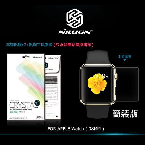 摩比小兔~ NILLKIN APPLE Watch (38mm) 超清防指紋保護貼-簡裝版 手錶保護貼