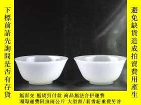 二手書博民逛書店【罕見在國內、全國包 、1-3天收到】Fine and Rare Chinese Works of Art and