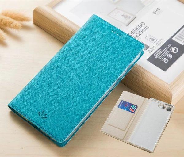 Sony XA1 Ultra 側翻布紋手機皮套 隱藏磁扣手機殼 透明軟內殼 插卡手機套 支架保護套