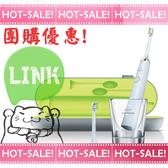 《團購優惠+贈三大好禮!》Philips Sonicare HX9332 飛利浦 鑽石靚白 音波震動 電動牙刷 (鑽石機)