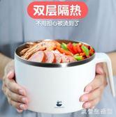 不銹鋼泡面碗 日式帶蓋學生宿舍泡方便面碗筷套裝單個吃飯碗易清洗 zh5812 【歐爸生活館】