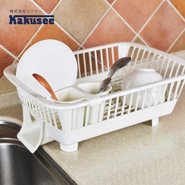 【日本Kakusee料理道具】導水式碗盤晾置籃-橫放式