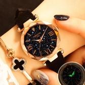 女士手錶女表防水時尚 新款 學生潮流韓版簡約休閒大氣夜光復古 限時85折