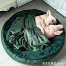 泰迪狗窩大型小型犬四季通用可拆洗狗狗貓窩冬天保暖墊子寵物用品 NMS漾美眉韓衣