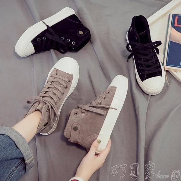 帆布鞋 二棉鞋女鞋冬季棉鞋加絨帆布鞋學生韓版百搭高筒秋冬鞋子X 交換禮物