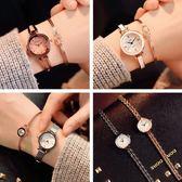 女士手錶防水時尚款新款玫瑰金屬練正韓簡約潮流女學生手練表   HTCC