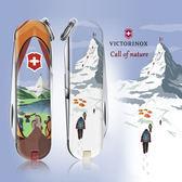VICTORINOX 瑞士維氏限量迷你7用印花瑞士刀-大自然的呼喚