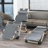 折疊床單人午休簡易午睡家用便攜辦公室神器行軍醫院陪護兩用躺椅【快速出貨八折下殺】