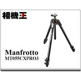 Manfrotto MT055CXPRO3 碳纖維三腳架〔中柱可水平調整〕正成公司貨