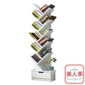 書櫃 書架 簡易多層學生小落地樹形創意置物架桌面簡約現代收納架子 快速出貨jy