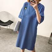 BabyShare時尚孕婦裝【MAY365】孕婦裝 東大門 韓國歐膩風 加大尺碼 長版 鳳梨(有)(無)哺乳裙