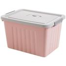 收納箱 居家家塑料收納箱家用衣物玩具箱儲物盒衣柜裝衣服大號搬家整理箱【快速出貨八折下殺】
