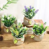田園家居小盆栽假花仿真花盆景辦公室咖啡廳綠植物擺件客廳裝飾品  igo 居家物語