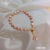 天然珍珠閨蜜手鋉手串小眾設計首飾姐妹信物手鐲『艾麗花園』