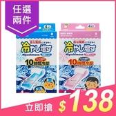 【任2件$138】日本 KIYOU 碧利妥退熱貼(4片) 薄荷/水蜜桃 款式可選【小三美日】