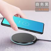 小米mix2s無線充電器iphoneX蘋果8P手機iphone8plus快充板X「夢娜麗莎精品館」