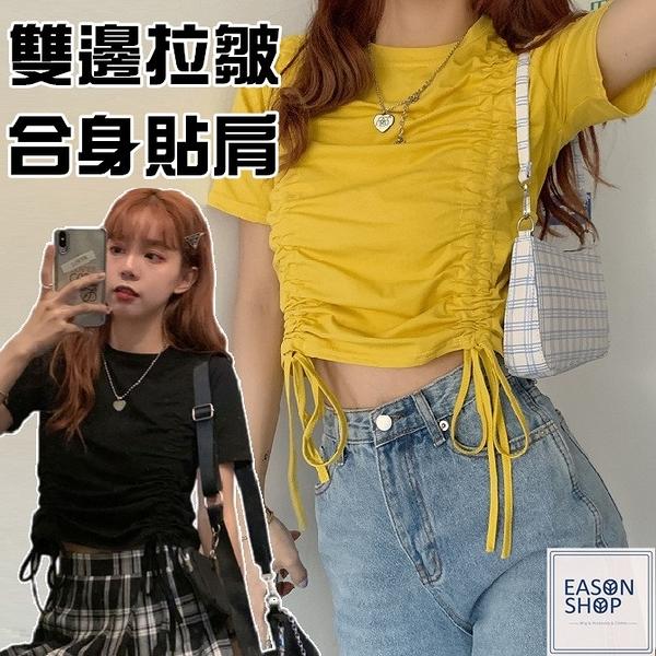 EASON SHOP(GQ1921)實拍純色雙邊拉皺綁繩設計短版露腰彈力合身貼肩圓領短袖素色棉T恤女上衣服內搭衫