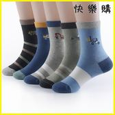 兒童襪子 兒童襪子純棉襪襪子純棉