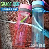便攜水壺富光塑料水杯大容量男女學生便攜簡約太空杯1000ml戶外運動水壺LB16726【123休閒館】
