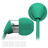 【曜德視聽】AKG K323XS 綠色 耳道式耳機 /送收納盒