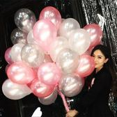 加厚珠光氣球批發免郵兒童多款婚禮裝飾婚房布置生日派對結婚用品 春生雜貨