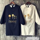 可擦手廚房長袖家用防水防油圍裙做飯罩衣日式時尚女大人定制印字 雙十二全館免運