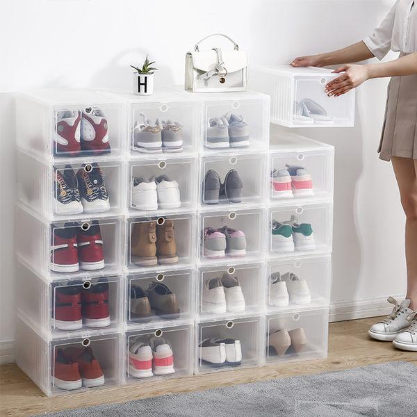 加厚大尺碼鞋盒【創意巴巴】收納神器 加厚款 磨砂 特大 鞋盒 收納盒 2色任選