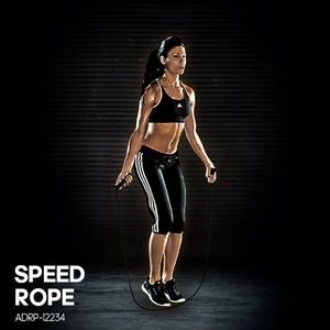 Adidas Training 輕量競速跳繩 PR材質耐磨耐用,繩長3M可調節