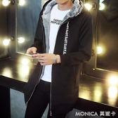 風衣 青少年中長款風衣男士加絨加厚外套秋冬季學生韓版衣服男裝秋季潮   美斯特精品