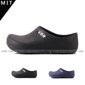 男女款 牛頭牌 Newbuffalo 防滑防油防水 廚師鞋 工作鞋 MIT製造 59鞋廊