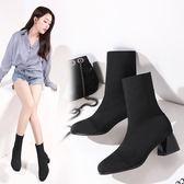 短靴 瘦瘦靴彈力靴女中筒襪靴毛線針織襪子靴粗跟高跟