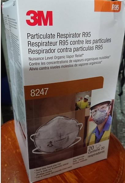 現貨 3M 8247 R95防護杯型口罩 高於N95 盒裝20入 工業級 實驗室 工廠 非醫療