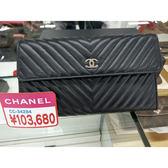 [日本公司現貨]Chanel 香奈兒 經典V型雙C Logo小羊皮長夾-黑