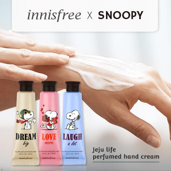 【Miss.Sugar】韓國 Innisfree X Snoopy 史努比 濟州島花果護手霜 30ml